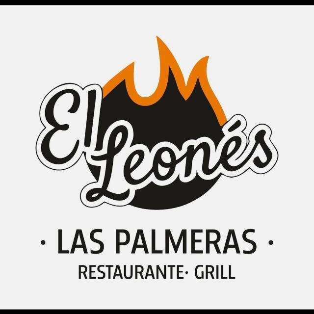 Se busca camarer@ con ganas de trabajar en restaurante grill el leonés