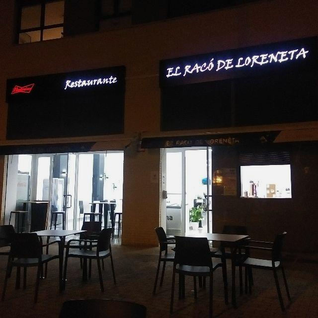 Camarero/a de Sala/Terraza