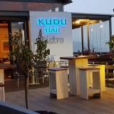 KUDU Bar avatar icon