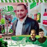 Mubashar Ch avatar icon