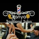 Hair salon /Rosehill avatar icon