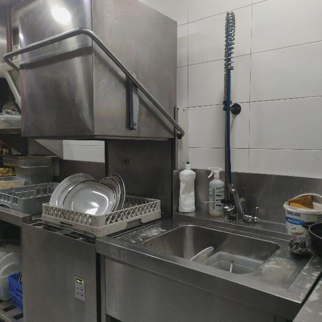 Office de Cocina