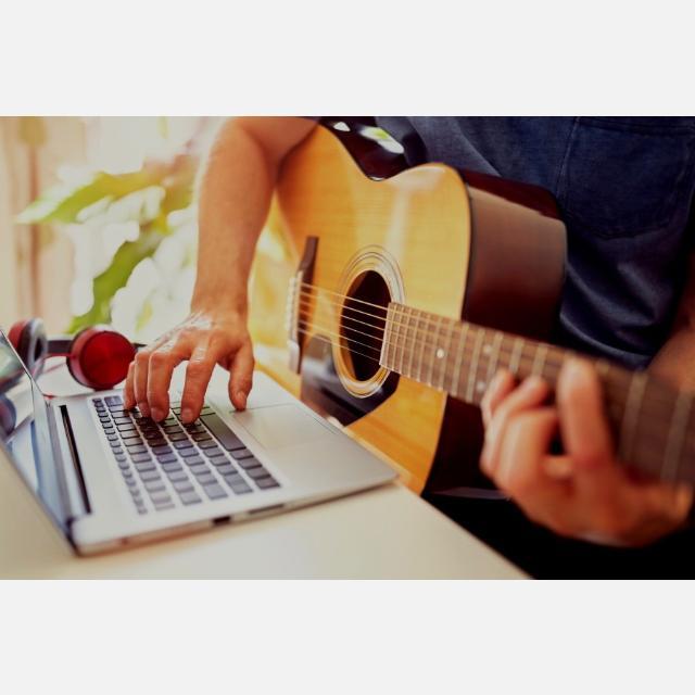Profesor/a particular Online de Guitarra