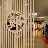Linxiang Zheng avatar icon
