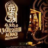 Ahmed  Samad avatar icon